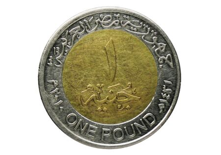 1 Pound (Non Magnetic) coin, 1972-Today - Arab Republic (Circulation), Bank of Egypt. Obverse, issued on 2005 Imagens