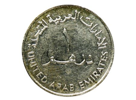 1 Dirham coin, Bank of United Arab Emirates. Obverse, 1973. Isolated on white