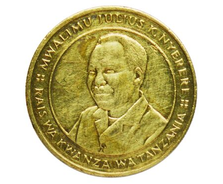 100 Shilingi coin, Bank of Tanzania. Reverse, issued on 1993. Isolated on white
