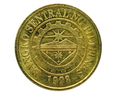 25 Sentimos (magnetic) coin, 1946~Today - Republic of the Philippines serie, Bank of Philippines. Obverse, issued on 2004. Isolated on white