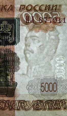 Russian 5000 rubles banknote closeup macro bill fragment. Portrait of Nikolay Muravyov-Amursky watermark, micro perforation of the nominal value