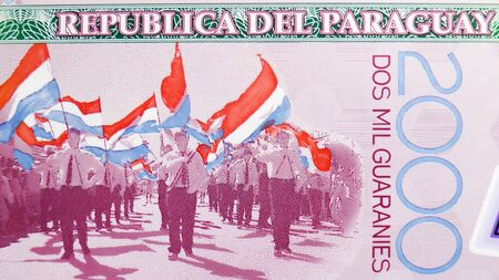 2000 Paraguyaan guarani, Issued on 2017, Bank of Paraguay. National currency of Paraguay. School parade, people marching