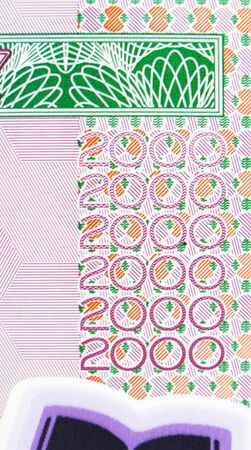 2000 Paraguayan guarani, Issued on 2017, Bank of Paraguay. National currency of Paraguay, Fragment of multiple face value Stok Fotoğraf