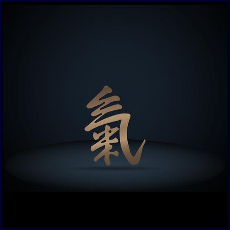 vitality: Hieroglyph vitality, on a dark blue background, shadow.