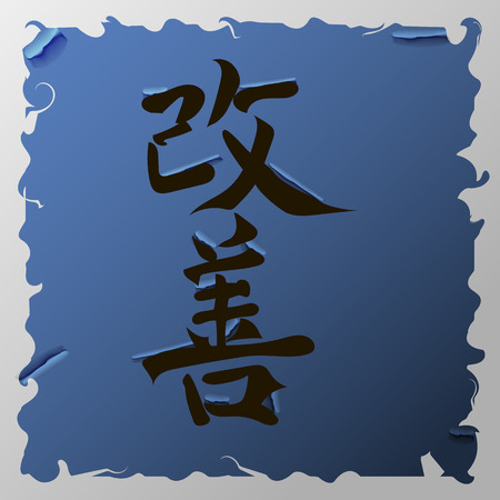 kaizen: Character kaizen, on  blue background, torn paper, torn holes.