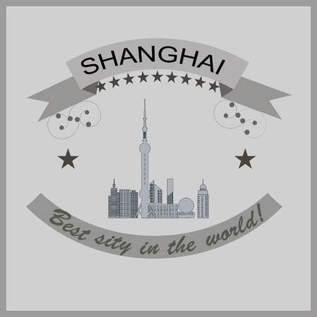 Graphic, silhouette, city, Shanghai, the best city in the world, retro, color.