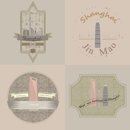 asiatic: Set of images of high-rise buildings in Shanghai, labels.