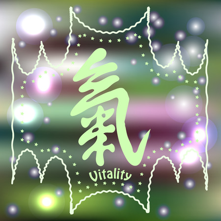 vitality: hieroglyph,vitality, green, vintage frame, pink, blurred background, signature