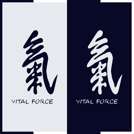 vital: sign, symbol,simple hieroglyph, vital force