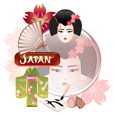 culture: Japanese traditional culture Stock Photo