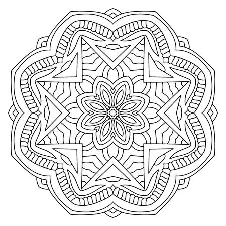 Mandala étnica Del Este. Patrón Simétrico Ronda. Libro De Colorante ...