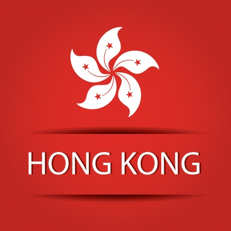 allusive: Hong Kong text on special background allusive to the flag Illustration