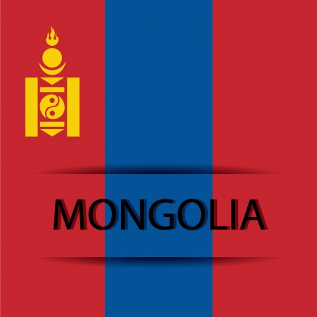 allusive: Mongolia text on special background allusive to the flag