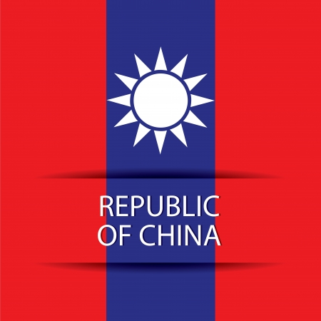 Republic of China text on special background allusive to the flag