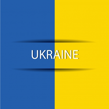allusive: Ukraine text on special background allusive to the flag