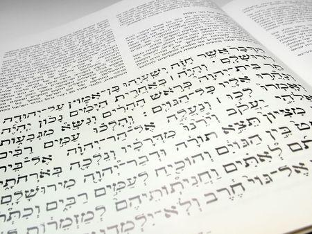 hebrew alphabet: Hebrew