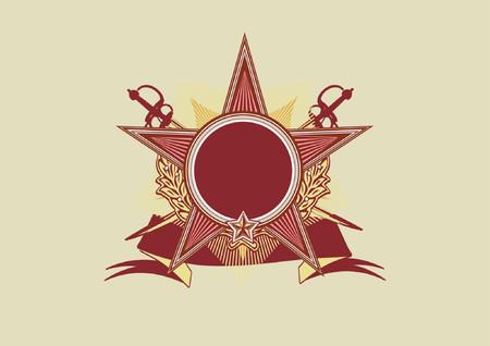 tan: Insignia - en forma de estrella con el banner. En blanco as� que usted puede agregar sus propias im�genes. Ilustraci�n vectorial.