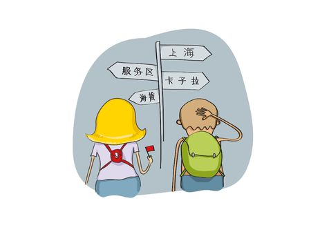 Vector Illustration of Funny young couple trying to understand foreign road sign illustration