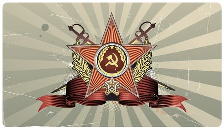 illustration of sovietic star shaped Insignia in vintage style. illustration