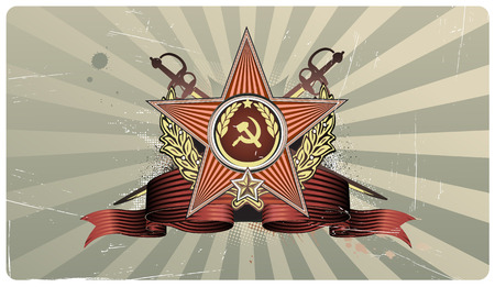 Vector illustration of sovietic star shaped Insignia in vintage style. Vector