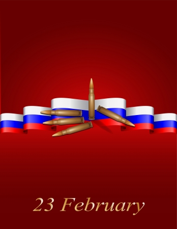 russian flag: vector greeting card with Russian flag, related to Victory Day or 23 February