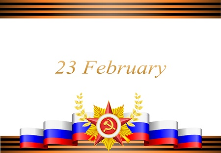 vector greeting card: vector greeting card with congratulations to 23 february and Victory Day