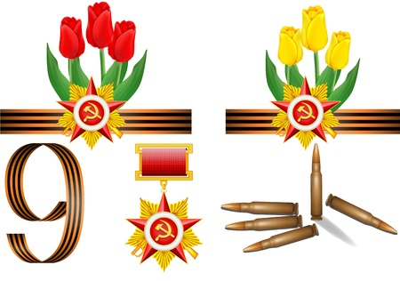 vector set of military objects, related to Victory Day Stock Vector - 17666167