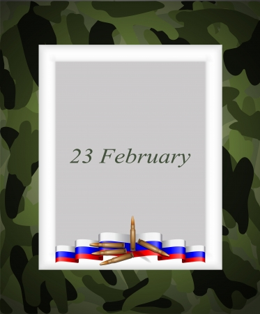 vector greeting card dedicated to 23 february