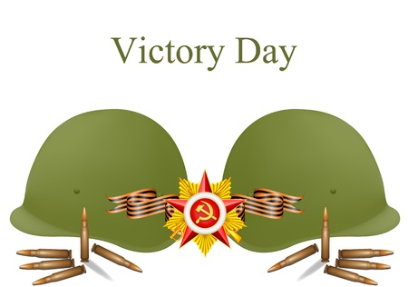 sward: vector set of military objects, related to Victory Day Illustration