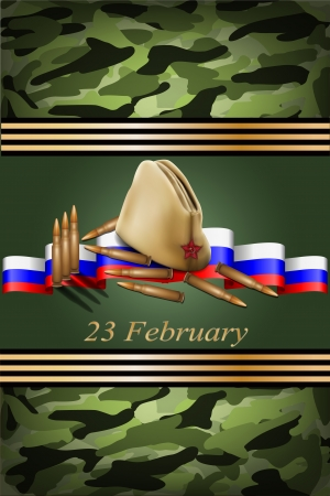 greeting card with Russian flag, related to Victory Day or 23 February