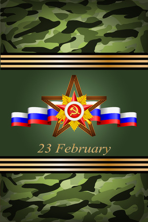 may 9: vector greeting card with Russian flag, related to Victory Day or 23 February