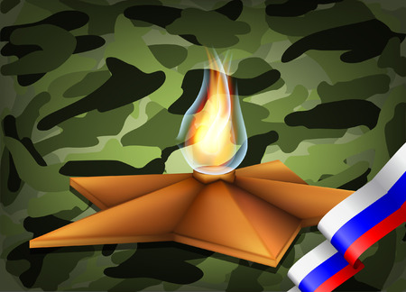 vector greeting card with eternal flame and Russian flag, related to Victory Day or 23 February Illustration