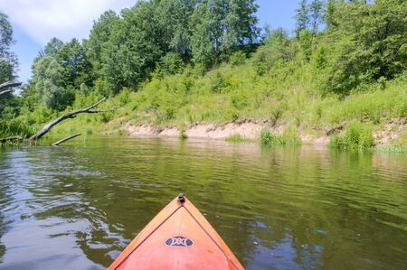 rafting on the river, kayaking on a calm river