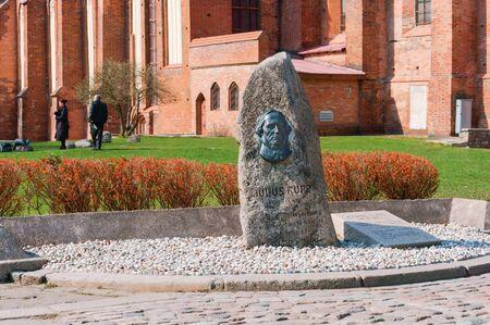 Friedrich Julius Leopold Rupp Koenigsberg, Prussia German theologian, University lecturer, monument to the philosopher, Kaliningrad, Russia, Eastern Europe, April 6, 2019
