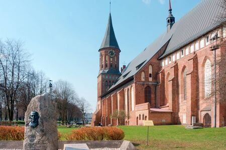 Cathedral in Kaliningrad, Cathedral of our lady and St. Adalbert, Friedrich Julius Leopold Rupp Koenigsberg, Kaliningrad, Russia, April 6, 2019 報道画像