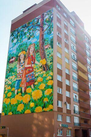 graffiti on the wall of the house, drawing children of the USSR, Russian motifs, Marshal Borzov street, Kaliningrad, Russia, April 6, 2019