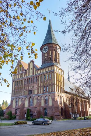 Cathedral in Kaliningrad, Cathedral of our lady and St. Adalbert, brick Gothic, Kaliningrad, Russia, October 24, 2019
