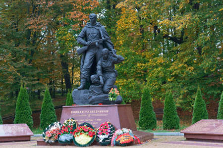 memorial soldiers-scouts, Victory Park, sculpture dedicated to saboteurs, in 1944 in East Prussia prepared the offensive of the red Army, Kaliningrad, Russia, October 17, 2017