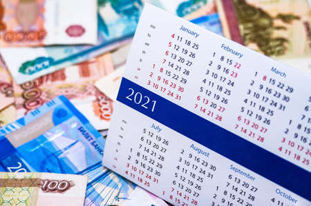 Event planning for 2021 with Russian money