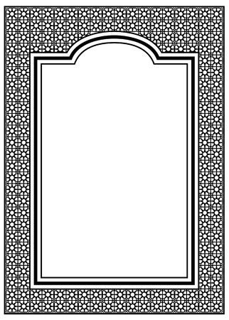 esquineros de flores: fondo con el ornamento y el espacio libre para el texto