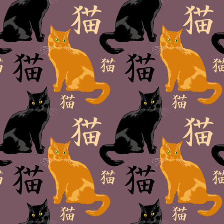 allover: Black cat with japanese characters meaning cat on a background
