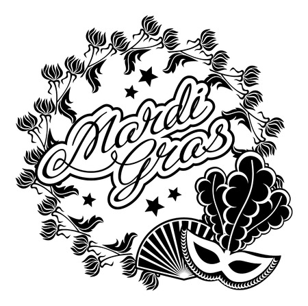 Black and white silhouette frame with carnival masks and artistic written text Mardi Gras.  Vector clip art.