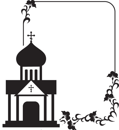 Black and white floral frame with abstract christian temple.  イラスト・ベクター素材