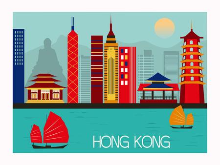 hong kong city: Hong Kong city.