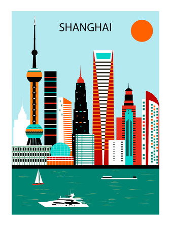 Shanghai city. Stock Photo