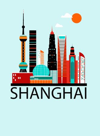 Shanghai China travel background. Stock Photo