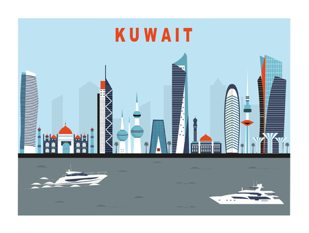 Travel background with Kuwait City in bright colors Zdjęcie Seryjne