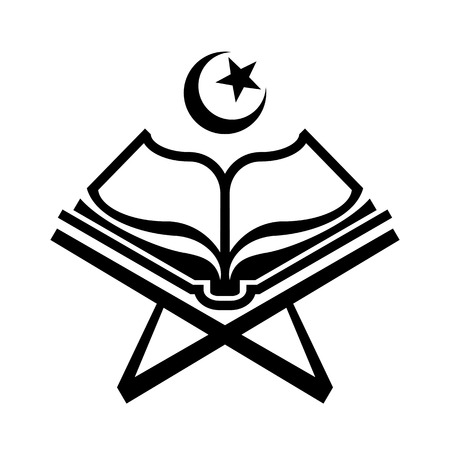 humility: Al-quran, Quran, Koran islam religion book pattern isolated on light background. Vector icon for web.