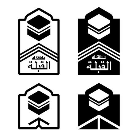 humility: Qibla (english translation of Arabic inscription) - direction that should be faced when a muslim prays. It is fixed as the direction of the Kaaba in Mecca. Vector  Islamic silhouette icons.