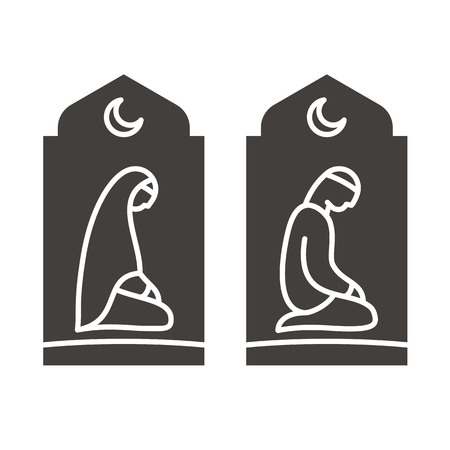prayer rug: Muslim man and woman making a supplication while sitting on a praying rug. Silhouette icons includes 4 versions islamic prayer in different poses. Vector illustration.